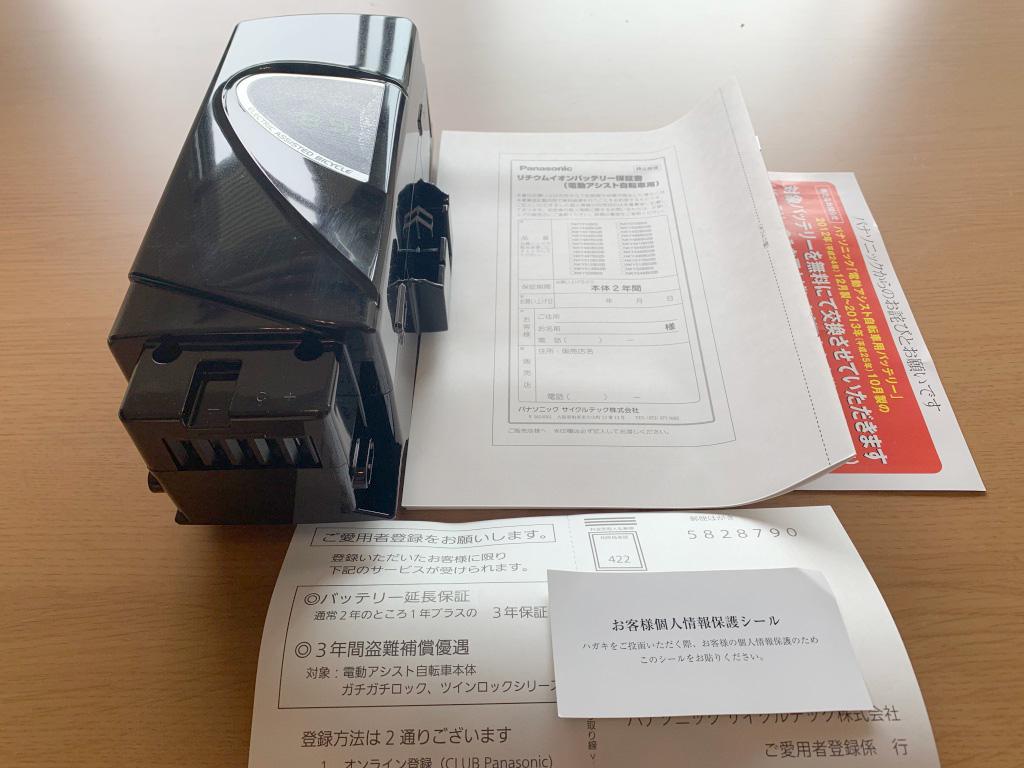No.026:Panasonic純正バッテリー交換